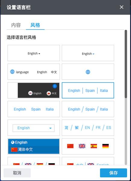 语言栏5种风_(04-19-09-27-13)